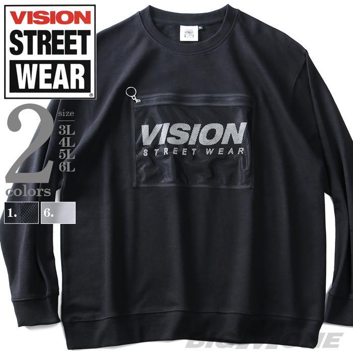大きいサイズ メンズ VISION STREET WEAR メッシュ ポケット トレーナー 秋冬新作 9704116