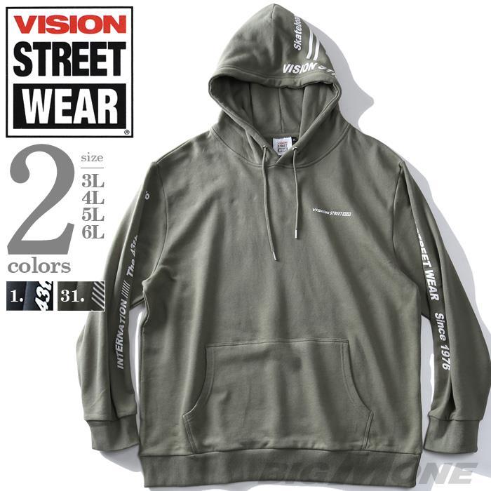 大きいサイズ メンズ VISION STREET WEAR ロゴ プリント プルオーバー パーカー 秋冬新作 9704118