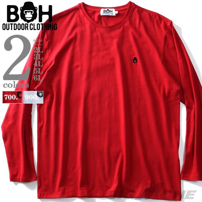 大きいサイズ メンズ BH ビィエイチ ベア天竺 ワンポイント刺繍 ストレッチ ロング Tシャツ 秋冬新作 bh-t190448