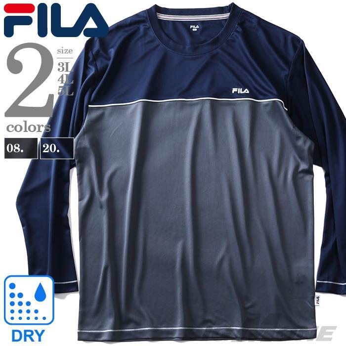 大きいサイズ メンズ FILA フィラ 切替 ロング Tシャツ 秋冬新作 fm5056