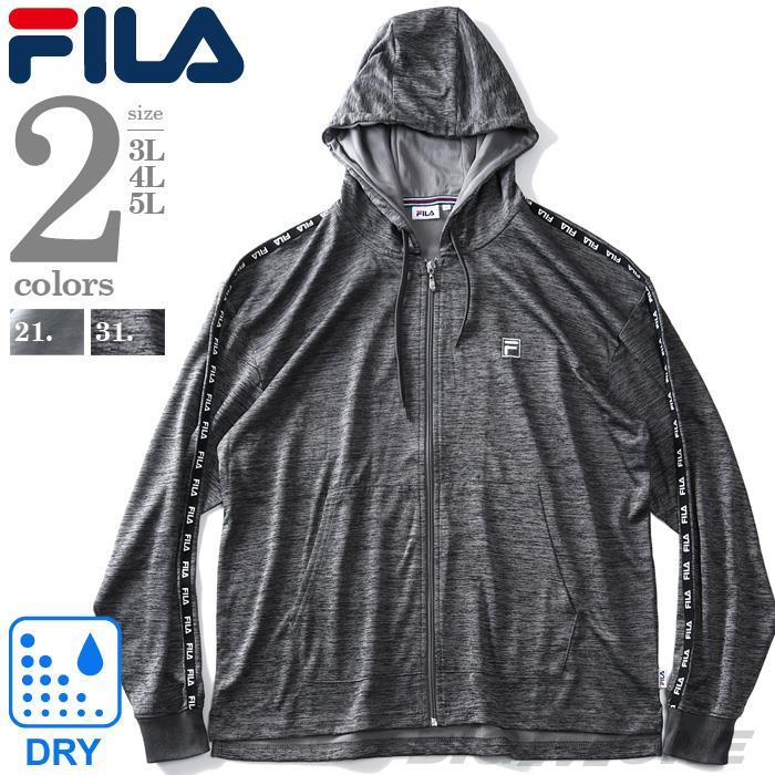 大きいサイズ メンズ FILA フィラ セットアップ フルジップ パーカー 秋冬新作 fm5058
