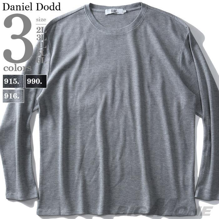 大きいサイズ メンズ DANIEL DODD サーマル クルーネック ロング Tシャツ 秋冬新作 azt-190452