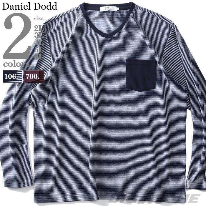大きいサイズ メンズ DANIEL DODD ポケット付 Vネック ボーダー柄 ロング Tシャツ 秋冬新作 azt-190454