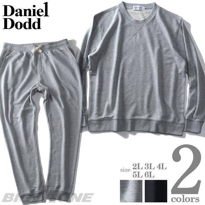 大きいサイズ メンズ DANIEL DODD スウェット 上下 セット azpj-190507