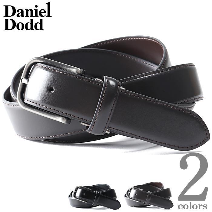 大きいサイズ メンズ DANIEL DODD ビジネス レザー ロング ベルト ロングサイズ azbl-076l