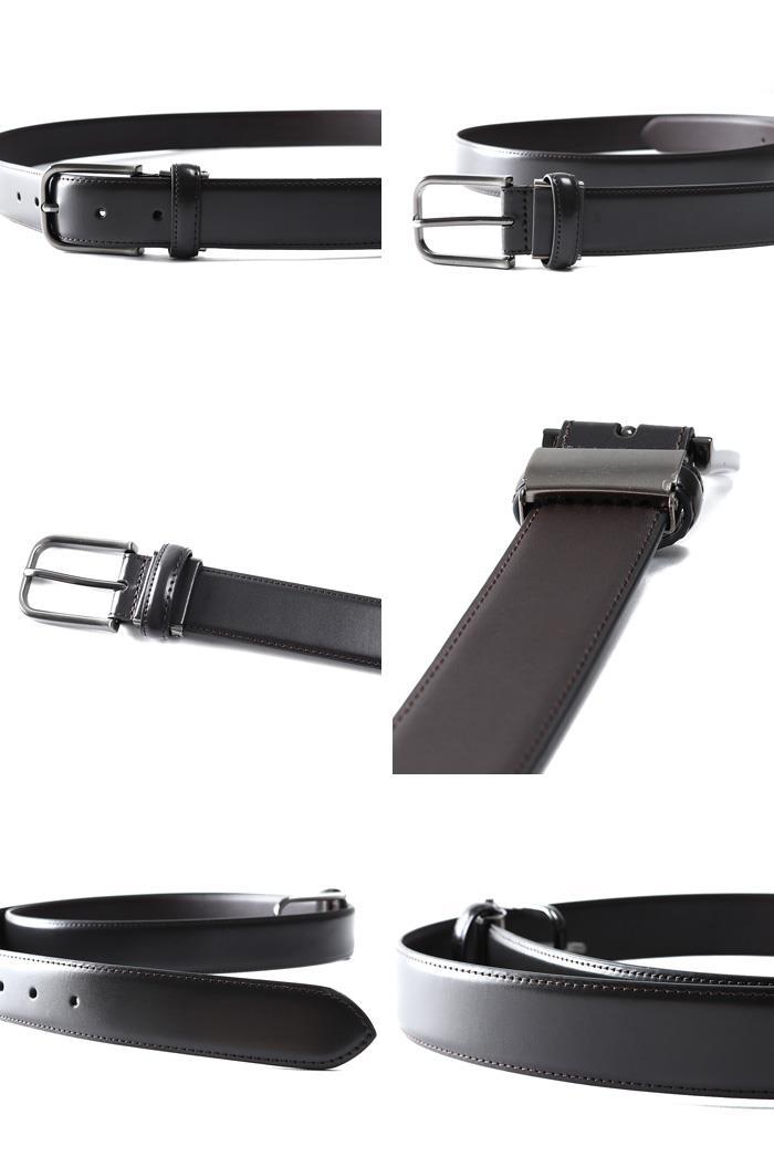 大きいサイズ メンズ DANIEL DODD ビジネス レザー ロング ベルト ロングサイズ azbl-076l 緊急セール