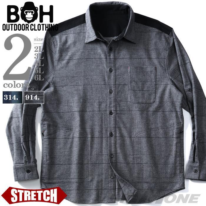 大きいサイズ メンズ BH ビィエイチ 長袖 ストレッチ ビエラ チェック シャツ azsh-190418