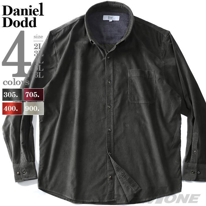 大きいサイズ メンズ DANIEL DODD 長袖 無地 コーデュロイ ボタンダウン シャツ 285-190510