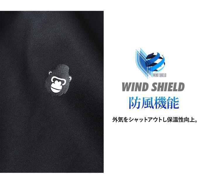 大きいサイズ メンズ BH ビィエイチ 防風機能付 切替 トレーナー bh-sw190451