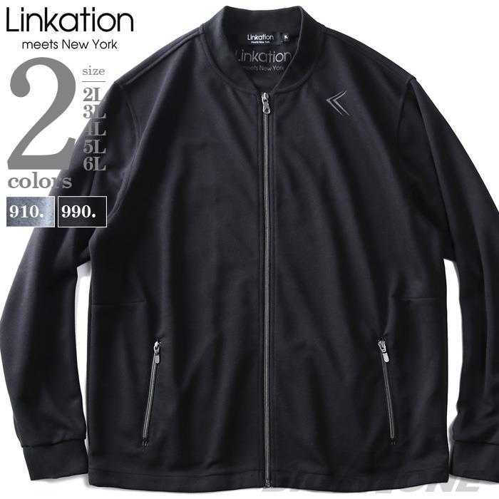 大きいサイズ メンズ LINKATION ダンボール カット ジャケット アスレジャー スポーツウェア la-cj190430