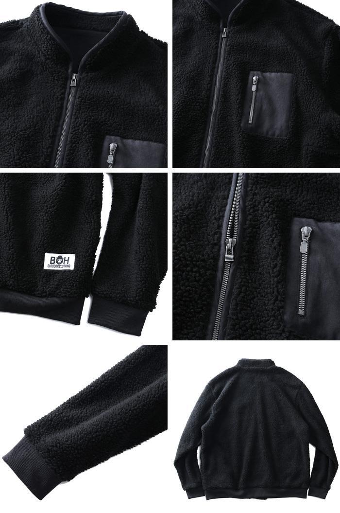 大きいサイズ メンズ BH ビィエイチ フルジップ ボア ジャケット 秋冬新作 bh-cj190447