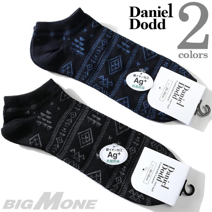 大きいサイズ メンズ DANIEL DODD 抗菌防臭 総柄 スニーカー ソックス 靴下 azsk-199002