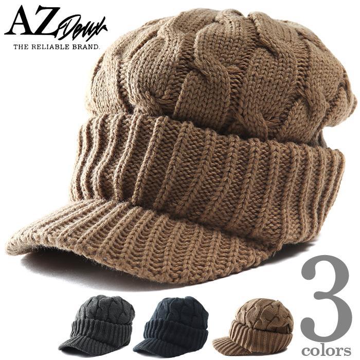大きいサイズ メンズ AZ DEUX つば付き ニット キャップ 帽子 秋冬新作 714-190601