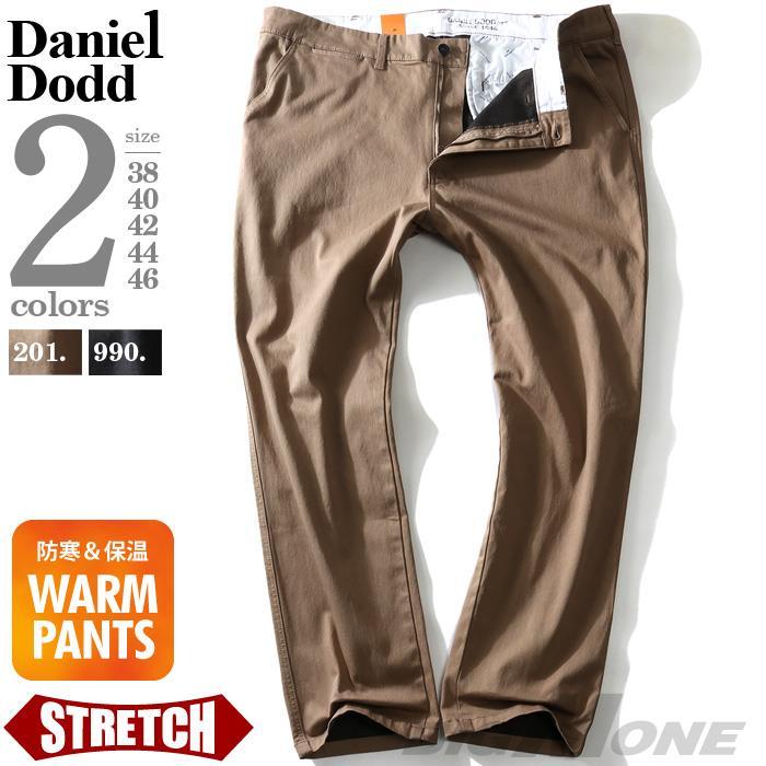 大きいサイズ メンズ DANIEL DODD ストレッチ ウォーム パンツ azp-1277