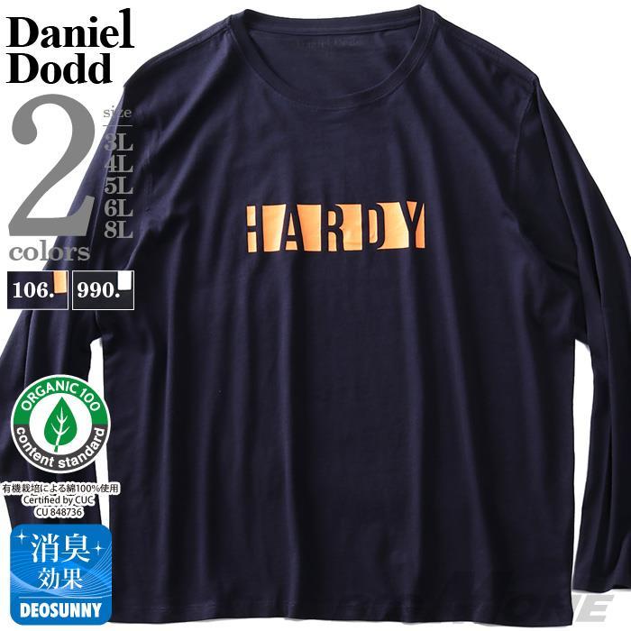大きいサイズ メンズ DANIEL DODD オーガニックコットン プリント ロング Tシャツ HARDY azt-190401