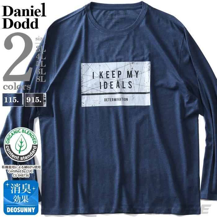 大きいサイズ メンズ DANIEL DODD オーガニックコットン プリント ロング Tシャツ I KEEP MY IDEALS 秋冬新作 azt-190402