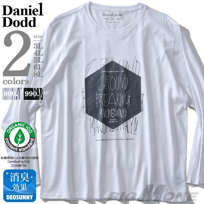 大きいサイズ メンズ DANIEL DODD オーガニックコットン プリント ロング Tシャツ GROUND azt-190403