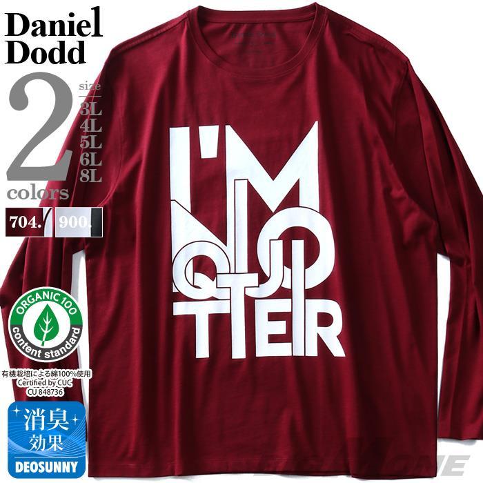大きいサイズ メンズ DANIEL DODD オーガニックコットン プリント ロング Tシャツ azt-190404