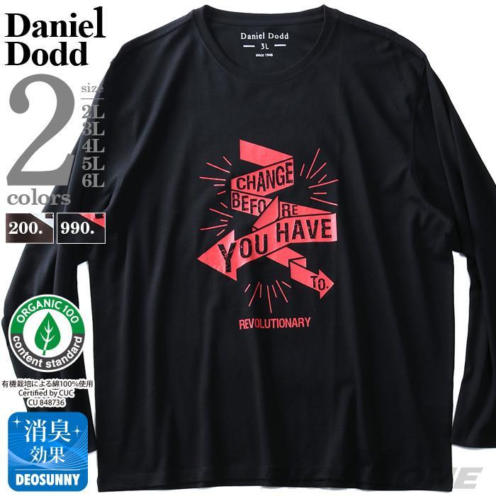 大きいサイズ メンズ DANIEL DODD オーガニックコットン プリント ロング Tシャツ YOU HAVE azt-190406