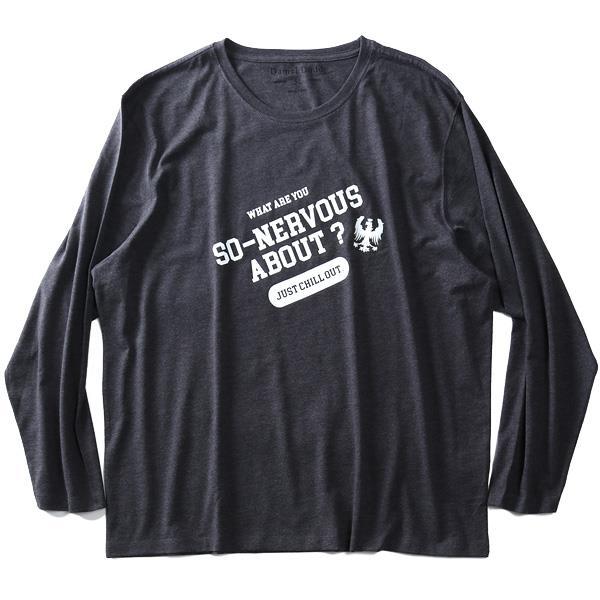 大きいサイズ メンズ DANIEL DODD オーガニックコットン プリント ロング Tシャツ CIRPY ZIPPY PEPPY azt-190408