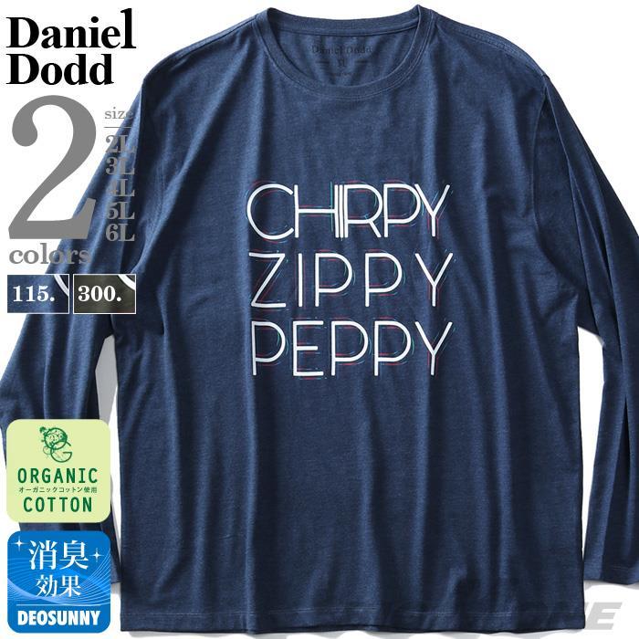 大きいサイズ メンズ DANIEL DODD オーガニックコットン プリント ロング Tシャツ SO-NERVOUS azt-190409