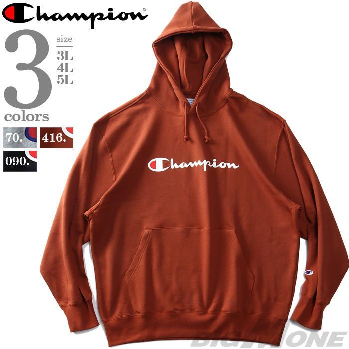 大きいサイズ メンズ Champion チャンピオン ロゴ プルオーバー パーカー c3-q102l