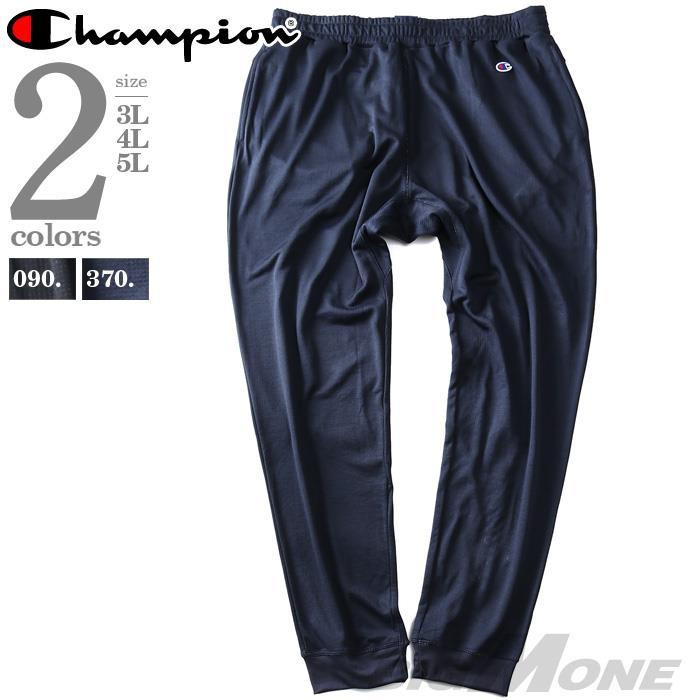 大きいサイズ メンズ Champion チャンピオン 速乾 セットアップ パンツ c3-qs201l