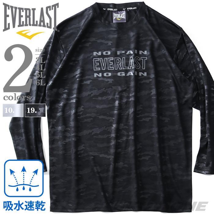 大きいサイズ メンズ EVERLAST 吸水速乾 カモフラ柄 ロング Tシャツ 迷彩柄 秋冬新作 elc93101