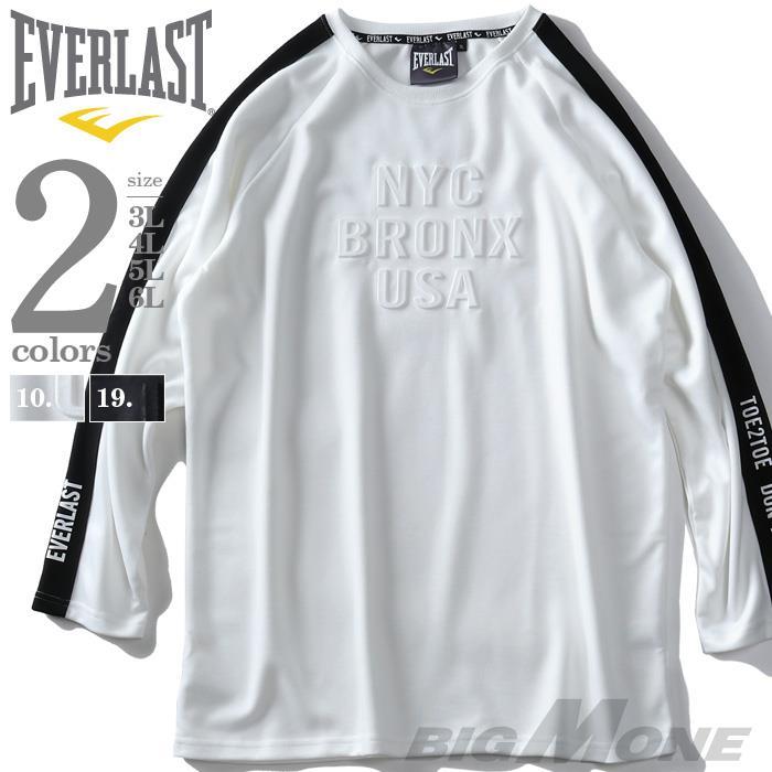 大きいサイズ メンズ EVERLAST エンボス加工 ダンボール ロング Tシャツ 秋冬新作 elc93102
