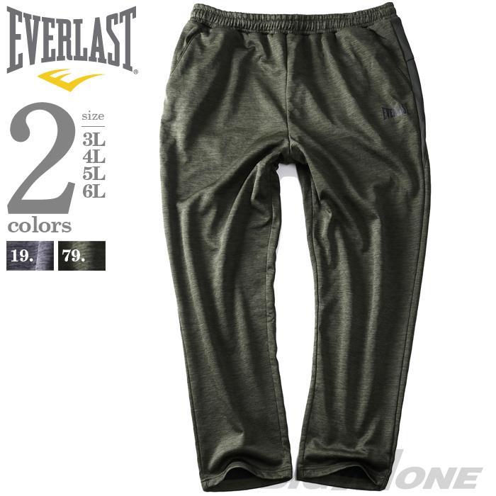 大きいサイズ メンズ EVERLAST セットアップ 裏起毛 切替 ボンディング パンツ elc94300