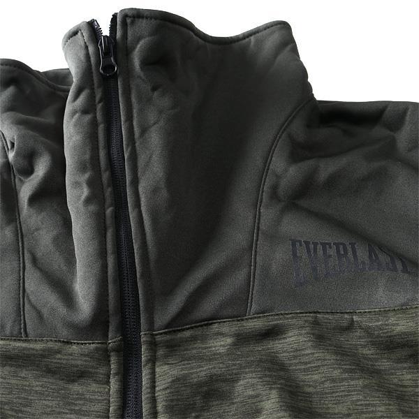 大きいサイズ メンズ EVERLAST セットアップ 裏起毛 切替 ボンディング ジャージ ジャケット 秋冬新作 elc94900