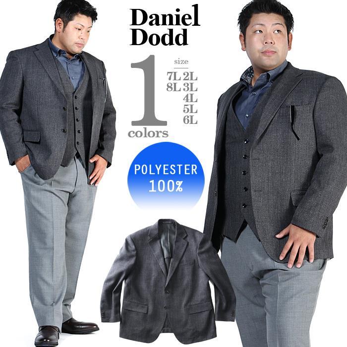 大きいサイズ メンズ DANIEL DODD ウールライク ヘリンボーン ジャケット az46w19j4987
