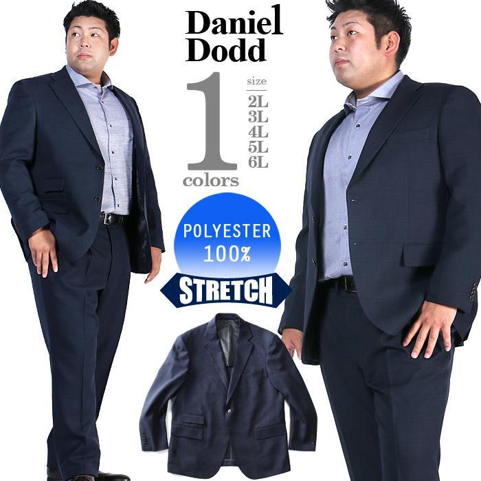 大きいサイズ メンズ DANIEL DODD セットアップ ウィンドペン ストレッチ ジャケット az46w19j4988
