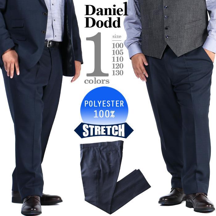 大きいサイズ メンズ DANIEL DODD セットアップ ウィンドペン ストレッチ スラックス az46w19p4988