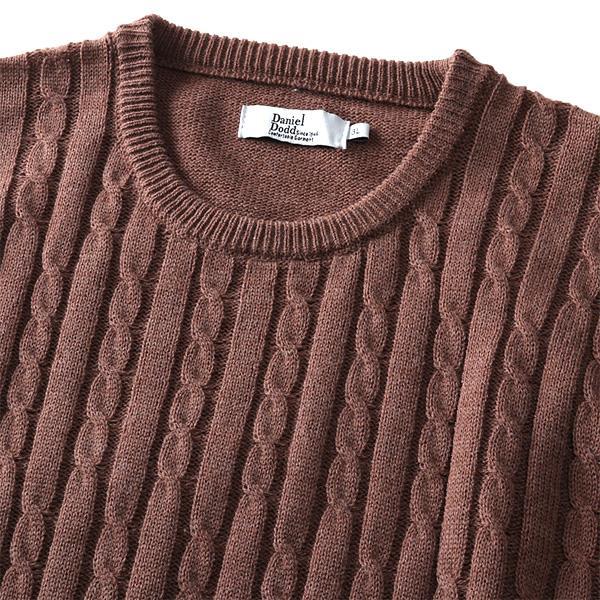 【冬最終】【pd0106】大きいサイズ メンズ DANIEL DODD アクリル ケーブル セーター azk-190573