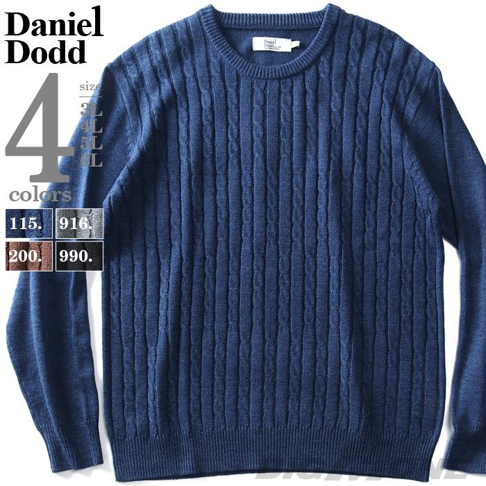 大きいサイズ メンズ DANIEL DODD アクリル ケーブル セーター azk-190573