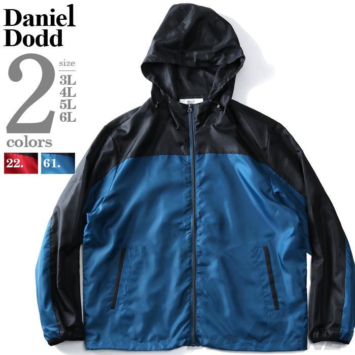 大きいサイズ メンズ DANIEL DODD 裏 メッシュ シレー 切替 ブルゾン 936-b190403