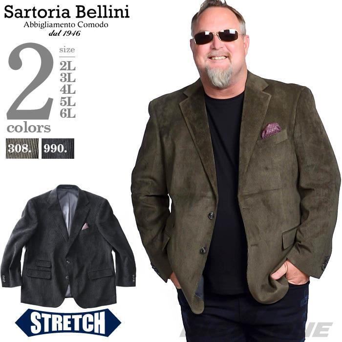 大きいサイズ メンズ SARTORIA BELLINI マイクロコール ストレッチ ジャケット 秋冬新作 azjk3219601