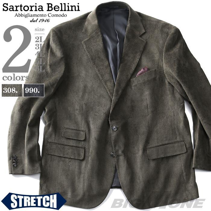大きいサイズ メンズ SARTORIA BELLINI マイクロコール ストレッチ ジャケット azjk3219601