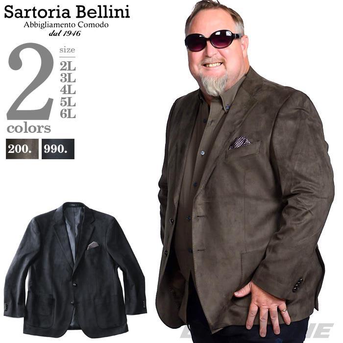 大きいサイズ メンズ SARTORIA BELLINI スウェード シングル ジャケット azjk3219602