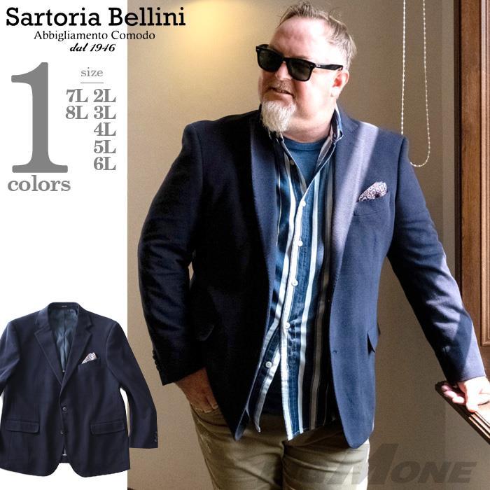 大きいサイズ メンズ SARTORIA BELLINI コットン ストレッチ シングル ジャケット 秋冬新作 azjk3219603
