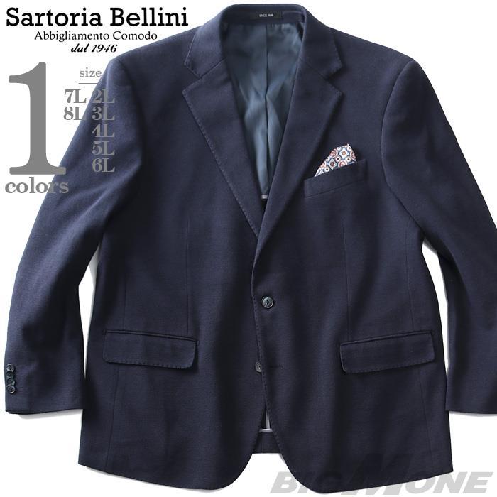 大きいサイズ メンズ SARTORIA BELLINI コットン ストレッチ シングル ジャケット azjk3219603