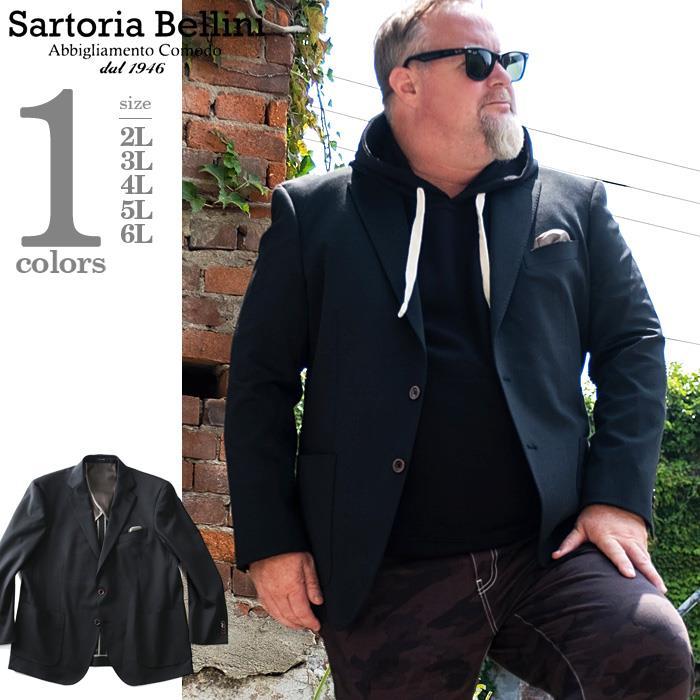 大きいサイズ メンズ SARTORIA BELLINI 裏 迷彩柄 ニット シングル ジャケット 秋冬新作 azjk3219604