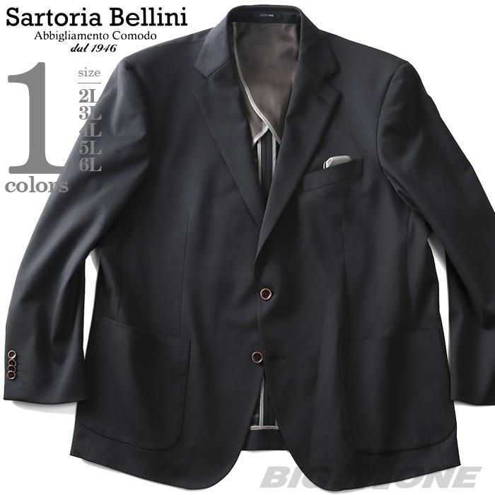 大きいサイズ メンズ SARTORIA BELLINI 裏 迷彩柄 ニット シングル ジャケット azjk3219604