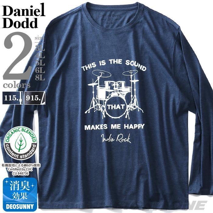 大きいサイズ メンズ DANIEL DODD オーガニックコットン プリント ロング Tシャツ THAT 秋冬新作 azt-190418