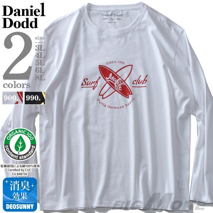 大きいサイズ メンズ DANIEL DODD オーガニックコットン プリント ロング Tシャツ SURF 秋冬新作 azt-190419