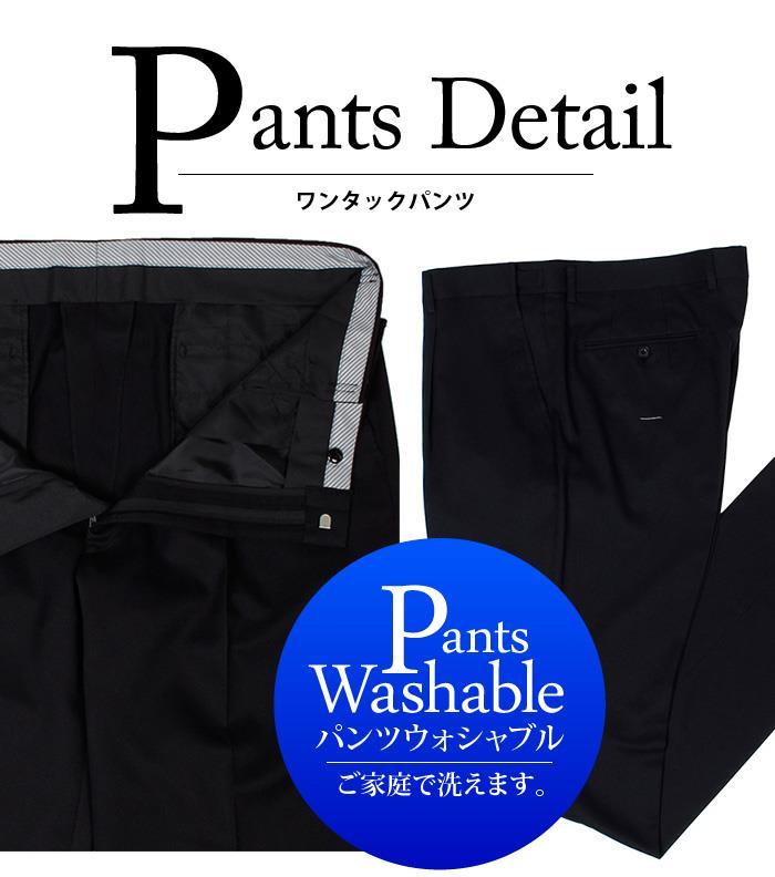 大きいサイズ メンズ DANIEL DODD ウルトラソフト ストレッチ 2ツ釦 スーツ ポリエステル100% ビジネススーツ リクルートスーツ az46t4990