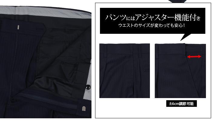 大きいサイズ メンズ DANIEL DODD ウルトラソフト ストレッチ 2ツ釦 ツーパンツ スーツ ポリエステル100% ビジネススーツ リクルートスーツ az46tpp8656