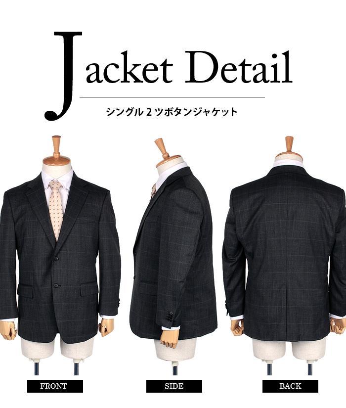大きいサイズ メンズ DANIEL DODD アクティブ ストレッチ 2ツ釦 スーツ ソロテックス使用 ビジネススーツ リクルートスーツ az46w19-010