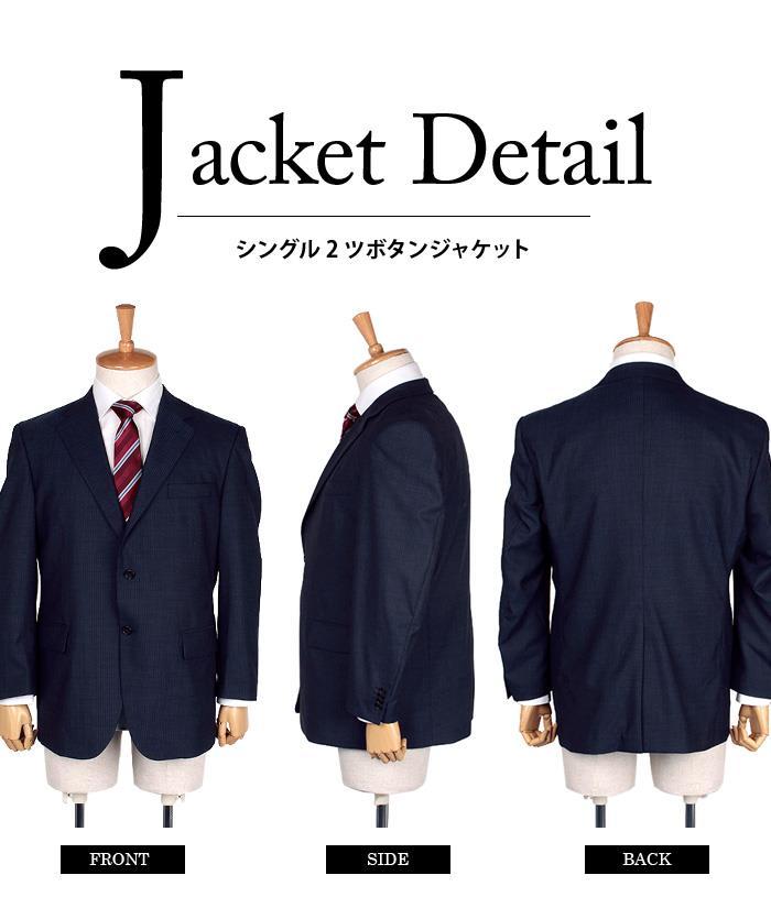 大きいサイズ メンズ DANIEL DODD アクティブ ストレッチ 2ツ釦 ツーパンツ スーツ ソロテックス使用 ビジネススーツ リクルートスーツ az46w19pp-006